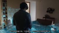「VR那点事儿」什么是VR及VR的行业现状 第一期