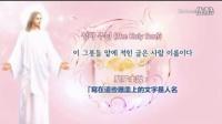 真实的天堂之旅完整版(韩语中字)