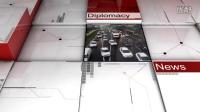电视财经科技新闻直播间栏目开场片头动画包装工程源文件AE模板