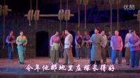 河北梆子——《耿长锁》上集 刘凤岭 许荷英 邱瑞德 河北梆子 第1张