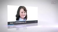 广州(北京、上海、重庆、深圳)专业提供 人才推荐服务 招聘外包服务 人力资源咨询服务