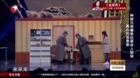 欢乐喜剧人潘斌龙崔志佳小品《侦探》
