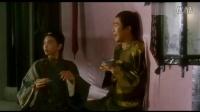 周星驰电影中五场香艳床戏 西施叨叨叨33