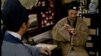 高清字幕87版《红楼梦》第一集  林黛玉别父进京都_标清