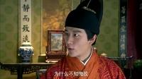 《女醫明妃傳》46集預告片