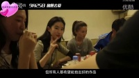 宋承憲劉亦菲《第三種愛情》拍攝花絮