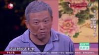 潘斌龙崔志佳 快乐喜剧人小品《老人院 》