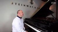 施坦威钢琴大师课堂 颤音 装饰音