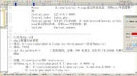 PHP开发环境搭建3.配置启动参数- ...