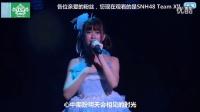 转自星梦:XII B组上海最后一场 SNH48 TEAM XII(2016-03-03)《剧场女神》公演超清