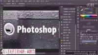 【课时9】PS入门教程PS合成PS抠图Photoshop教程PS理解图层样式和混合选项