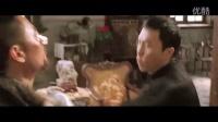 香蕉侃电影:《叶问1》难忘的岁月5