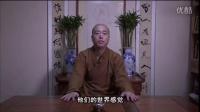 01集-宏海法师-佛法宇宙观