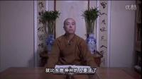 02集-宏海法师-佛法宇宙观