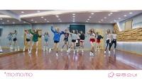 宇宙少女(WJSN) - MoMoMo 练习室舞蹈