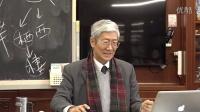 談談我們的語言和文字 01 竺家寧教授