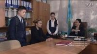 哈萨克电视剧《父亲》第七集  ake 7
