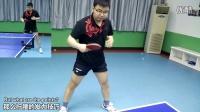 《全民学乒乓横拍篇》第13.3集:反手加转弧圈球动作要领_乒乓球教学视频