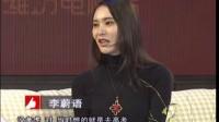 潍坊一中知名校友、CCTV模特大赛总冠军、中国首席名模李蔚语走进潍坊电视台青春励志访