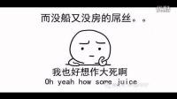 中国版次贷危机(不作不死1)