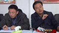 遵义桐梓:徐光华到黄莲乡调研政法维稳及脱贫攻坚工作