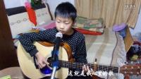 《当你老了》吉他弹唱