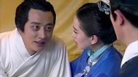 《女醫明妃傳》49集預告片