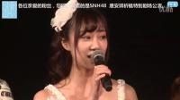 2016-03-08 SNH48唐安琪祈福特别公演MC剪辑