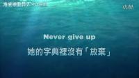 《海底總動員2:多莉去哪兒》台版官方中文預告首發 多莉尋鄉途中遇老友 八爪魚&海膽等新角色登場