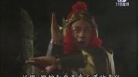 西游记张卫健版(国语)第01集