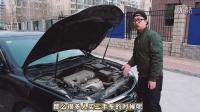 『吱道二手车』二手日系B级车横评合集|凯美瑞