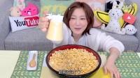 【大吃货爱美食】木下养不起系列之一大盆牛奶蜂蜜麦片篇~160309