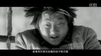 吊絲男主上戰場《我不是王毛》終極版預告片