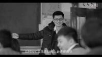 央美状元 朱传奇首部励志短片:《传奇之路》