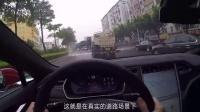 新车评网YYP体验特斯拉MODEL S P90D