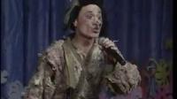 蔡维利 木桐表演小品《傻柱子接媳妇》
