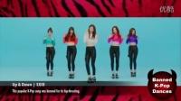 盘点那些曾被禁过的韩国女团性感舞蹈MV