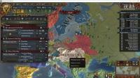 欧陆风云4 详细教学7 科技界面