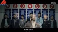 【视界频道】我的特工爷爷 先行版预告片(4月1 号上映)