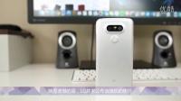 科技连连看:据传苹果将推出5.8寸曲面屏手机,LG G5开售日期已确定