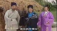 黄梅戏——《并蒂莲花》高清 黄梅戏 第1张