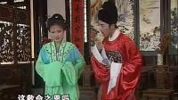 黄梅戏——《大嫂洗澡小叔看》高清 黄梅戏 第1张