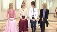 SKY REPORT 星組 『こうもり』『THE ENTERTAINER!』稽古場レポート(芝居)