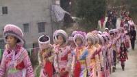 2016年叙永县两河镇盖首山苗寨苗族花山节 踩山节 1