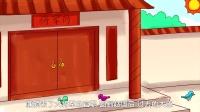 《市道之交》幼儿故事|儿童故事|幼教早教视频|早教视频|怀旧动画片|童年动画片|经典动画片