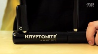 【Product Introduction】Kryptonite Keeper 12 Bike U-Lock