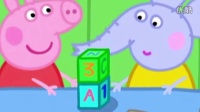 小猪佩奇 新编《和平友爱》粉红猪小妹 佩佩猪 讲故事 儿童故事 幼儿 少儿