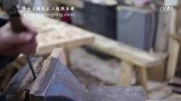 传统木工辛全生文玩都承盘制作第三集