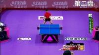2016吉隆坡世乒赛男团决赛中国vs日本