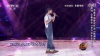 【wo1jia2】中国好歌曲第7期曾昭玮《幸亏没生在古代》